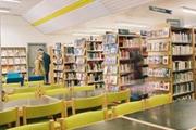 Biblioteca San Pellegrino (RE)